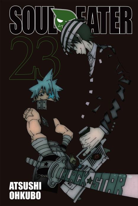 Soul Eater, Vol. 23拡大写真