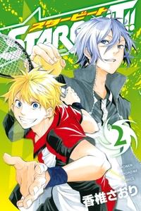 STAR BEAT!!(2)-電子書籍