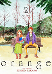 orange Vol. 2-電子書籍