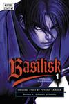 Basilisk 1-電子書籍
