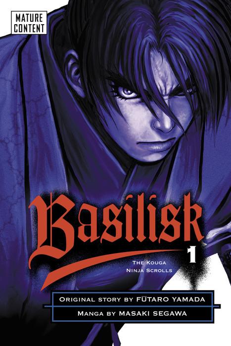 Basilisk 1-電子書籍-拡大画像