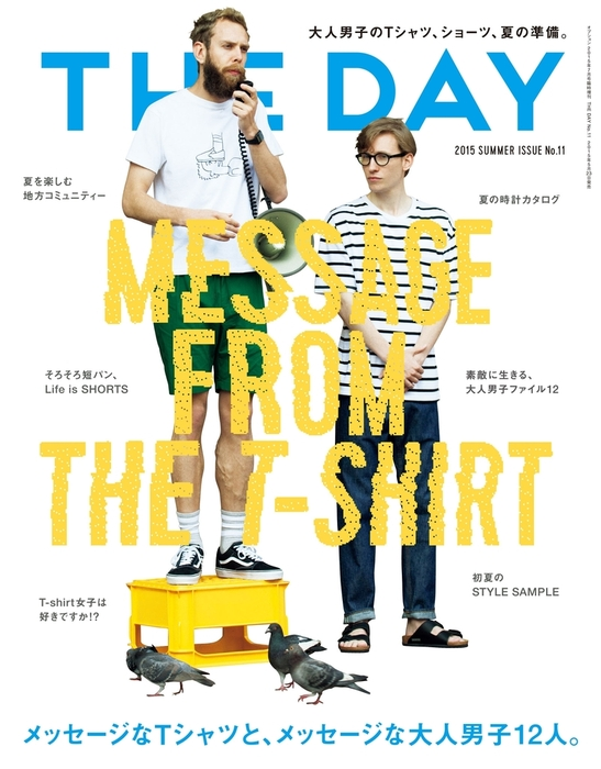 THE DAY No.11 2015 Early Summer Issue拡大写真