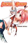 Sumomomo, Momomo, Vol. 3-電子書籍