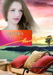 罪なき愛人-電子書籍