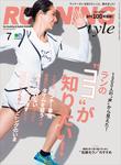 Running Style(ランニング・スタイル) 2017年7月号 Vol.100-電子書籍