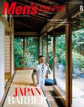 Men's PREPPY 2016年8月号-電子書籍