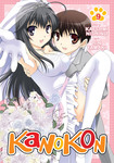 Kanokon Vol. 9-電子書籍