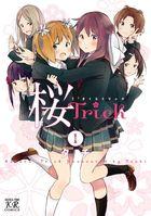 「桜Trick」シリーズ