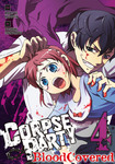 Corpse Party: Blood Covered, Vol. 4-電子書籍