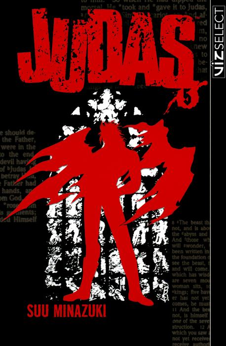 JUDAS, Volume 5拡大写真