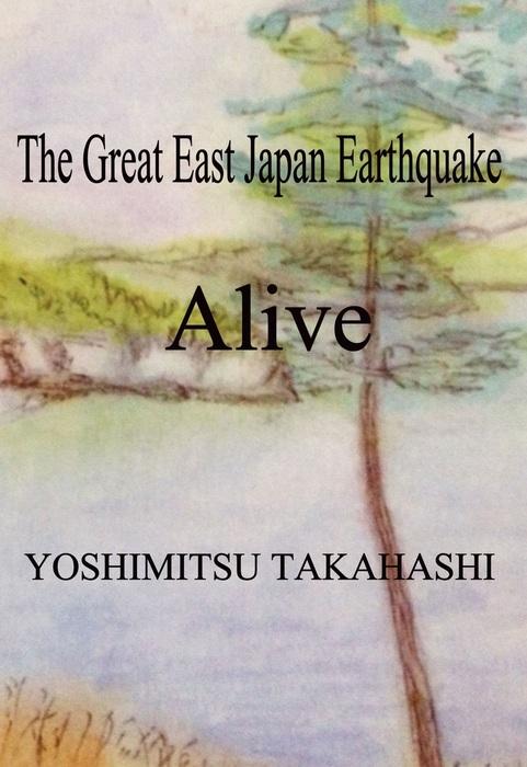 The Great East Japan Earthquake Alive拡大写真
