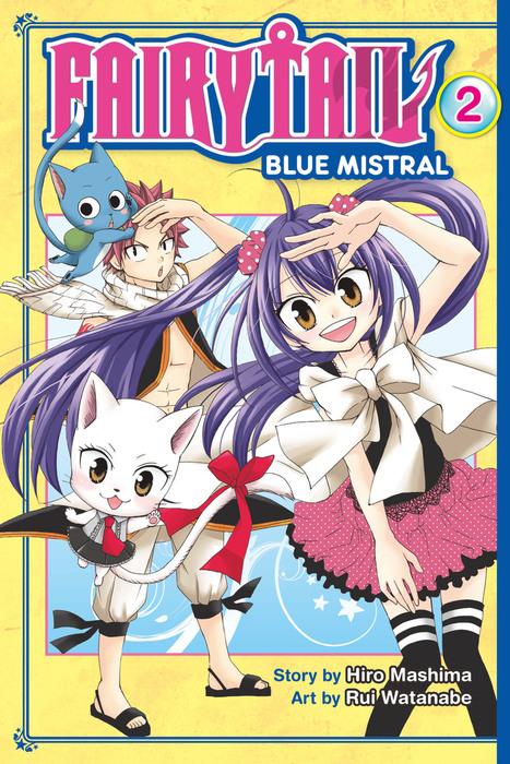 Fairy Tail Blue Mistral 2拡大写真