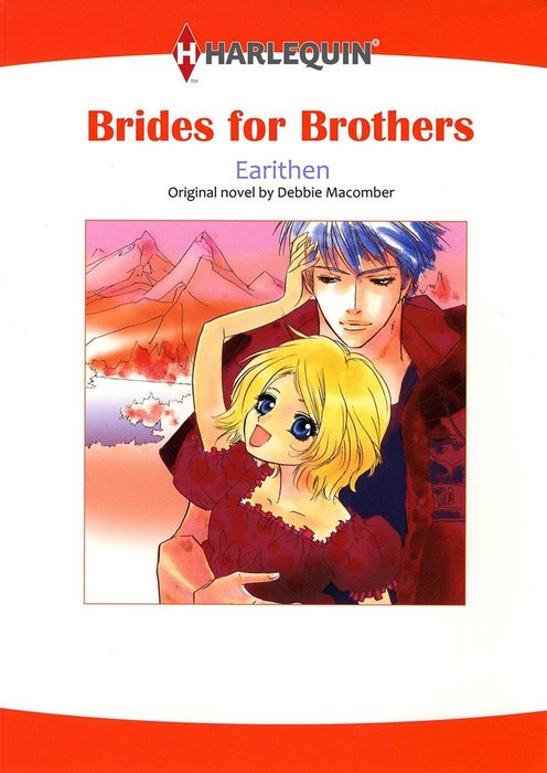 BRIDES FOR BROTHERS拡大写真
