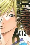 DEAR BOYS ACT 3(6)-電子書籍