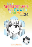 My Monster Girl's Too Cool for You, Chapter 24-電子書籍