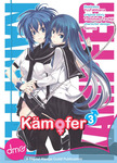 Kämpfer Vol. 3-電子書籍