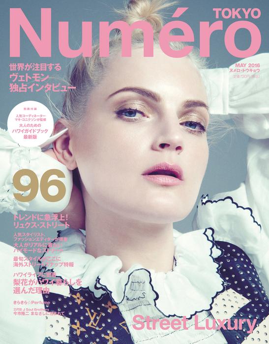 Numero Tokyo 2016年5月号拡大写真