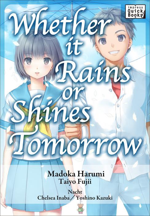 【英語版】明日が雨でも晴れでも/Whether It Rains or Shines Tomorrow拡大写真