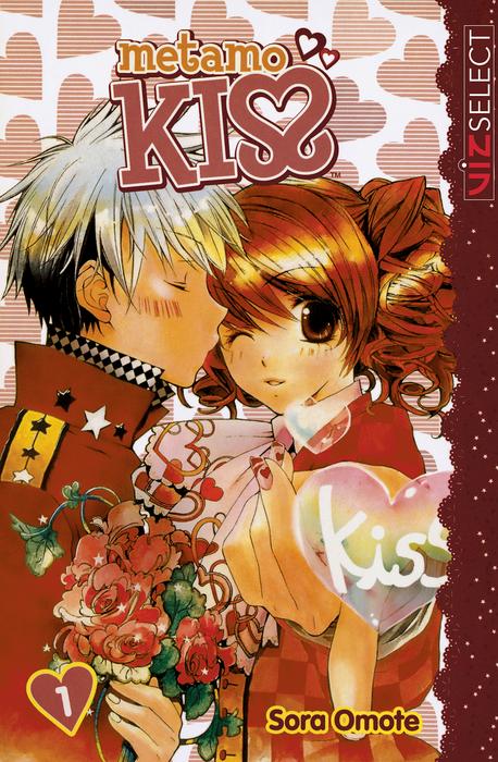 Metamo Kiss, Vol. 1拡大写真