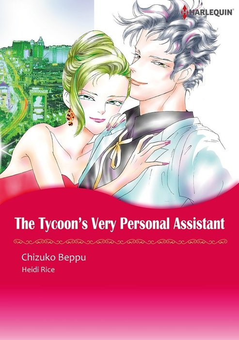 THE TYCOON'S VERY PERSONAL ASSISTANT拡大写真