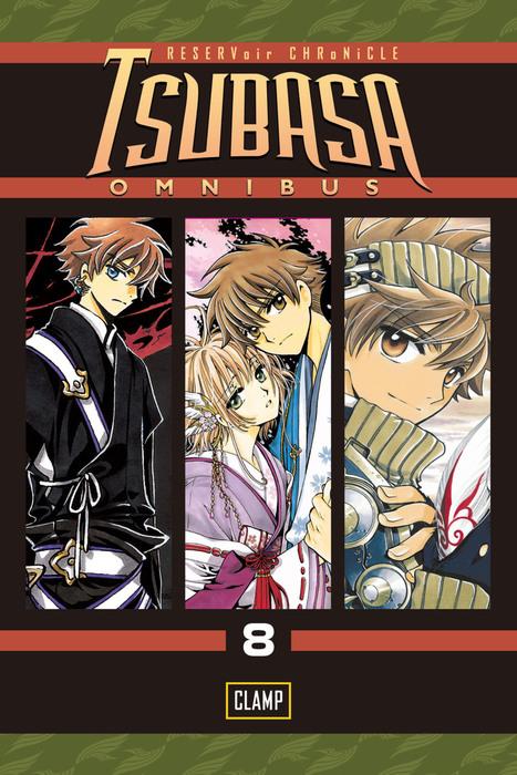 Tsubasa Omnibus 8-電子書籍-拡大画像