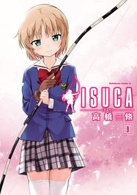 ISUCA(9)