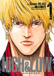 HIGH&LOW THE STORY OF S.W.O.R.D. 1【試し読み増量版】-電子書籍