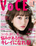 VOCE (ヴォーチェ) 2017年 3月号