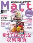 Mart(マート) 2017年 5月号