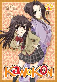 Kanokon Vol. 5-電子書籍