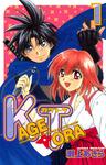 【20%OFF】KAGETORA【期間限定1~11巻セット】-電子書籍