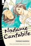 Nodame Cantabile Volume 25