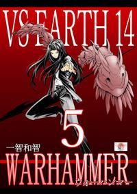 ウォーハンマー5
