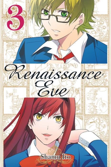 Renaissance Eve, Vol. 3拡大写真