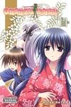 Omamori Himari, Vol. 11-電子書籍