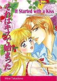 IT STARTED WITH A KISS-電子書籍