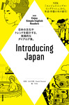 NHK Enjoy Simple English Readers Introducing Japan-電子書籍