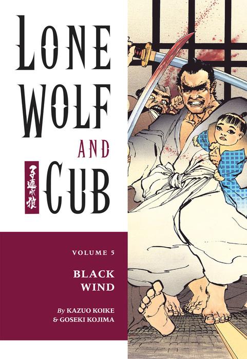 Lone Wolf and Cub Volume 5: Black Wind拡大写真