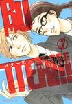 BUTTER!!!(3)-電子書籍