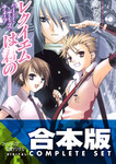 【合本版】ハード・デイズ・ナイツ 全11巻-電子書籍