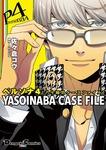 ペルソナ4 YASOINABA CASE FILE-電子書籍