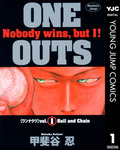 ONE OUTS 1-電子書籍