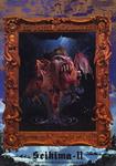 THE GREATEST BLACK MASS TOUR B.D.6 恐怖のレストラン 地獄のグルメ・ナイト (B.D.6/1993)-電子書籍