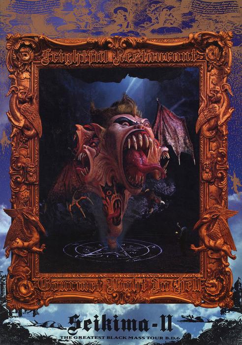 THE GREATEST BLACK MASS TOUR B.D.6 恐怖のレストラン 地獄のグルメ・ナイト (B.D.6/1993)拡大写真