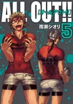 ALL OUT!!(5)-電子書籍
