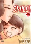 SMILE!上-電子書籍