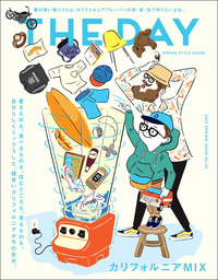 THE DAY 2017 Spring Issue