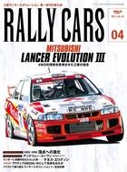 「RALLY CARS」シリーズ