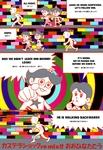 カステラショックre‐mix!!-電子書籍