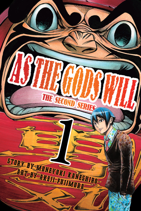 As the Gods Will The Second Series 1拡大写真